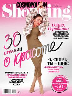 Cosmopolitan Shopping in May
