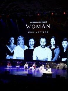 Cosmopolitan проведет ключевую панельную дискуссию наWoman Who Matters