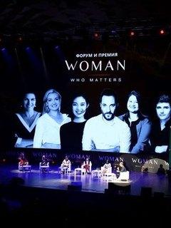 Cosmopolitan проведет ключевую панельную дискуссию на Woman Who Matters