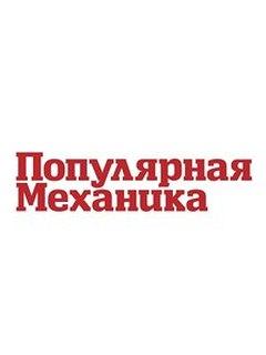 Popular Mechanics Channel on Yandex.Zen Surpasses 300,000-Subscriber Mark
