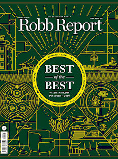 Best of the Best: Flagship Issue of Robb Report Russia