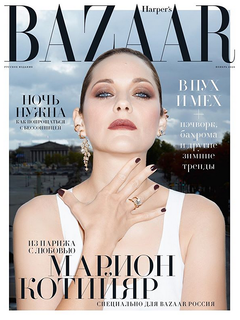 Harper's Bazaar в ноябре: из Парижа с любовью