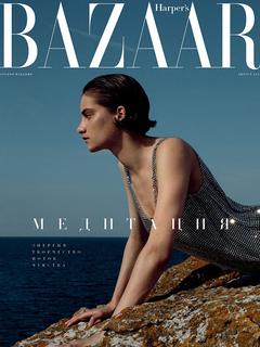 Harper's Bazaar in August: Meditation