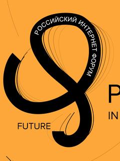 Independent Media – партнер РИФ