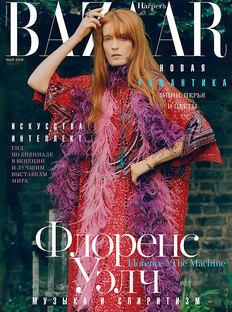 Harper's Bazaar in May