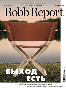 Robb Report летом: выход есть