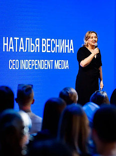 Бизнес-завтрак IM: как контент, креатив итехнологии меняют медиа