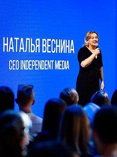 Бизнес-завтрак IM: как контент, креатив и технологии меняют медиа