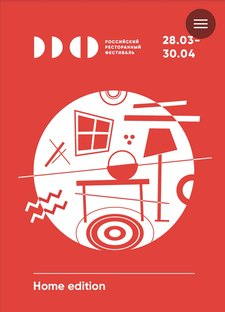 Esquire иРоссийский ресторанный фестиваль запустили социальный проект дляподдержки ресторанов