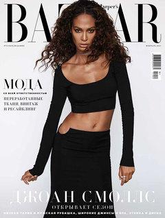 Harper's Bazaar в феврале: мода со всей ответственностью