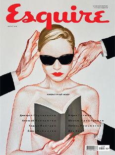 Литературный номер Esquire: эксперименты спопулярными жанрами