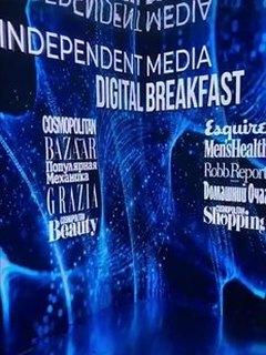 Independent Media Held Digital Breakfast