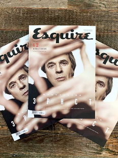 Esquire in March: 12 New Apostles