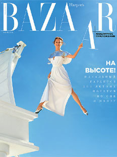 Harper's Bazaar in July: To Greater Heights!