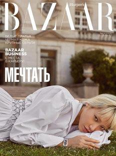 Harper's Bazaar in November