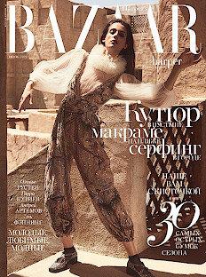 Harper's Bazaar in June