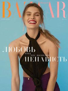 Harper's Bazaar вмарте: любовь, ненависть ивсе, что посередине