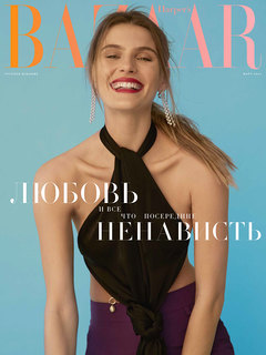 Harper's Bazaar в марте: любовь, ненависть и все, что посередине