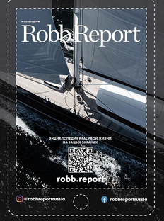 Robb Report in September: Best of the Best