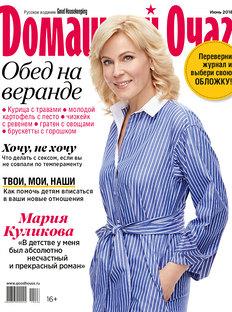 Domashny Ochag in June