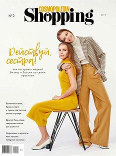 Cosmopolitan Shopping вапреле