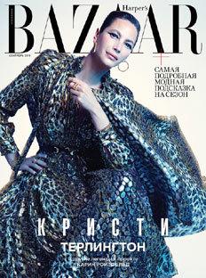 Harper's Bazaar всентябре: большой формат идве обложки