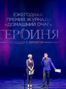 Domashny Ochag Honored Heroine of Our Time Contest Winners