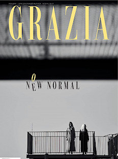 Grazia Special: The New Norms and Those who Set Them