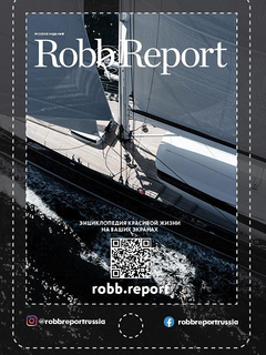 Robb Report Rates Luxury Goods and Services