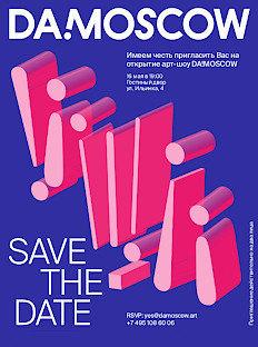 Harper's Bazaar — инфопартнёр арт-шоу Da!Moscow