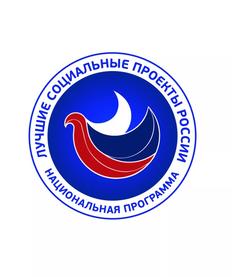 «Домашний Очаг» – лауреат премии «Лучшие социальные проекты России»