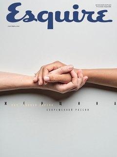 Esquire в сентябре: женщины как главные скрепы современной России
