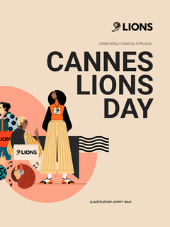 «Домашний Очаг» на Cannes Lions Day