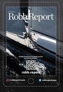 Robb Report: рейтинг всфере красоты издоровья