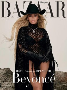 Harper's Bazaar in September: An Icon of Our Time