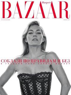 Harper's Bazaar в ноябре: соблазн по правилам и без