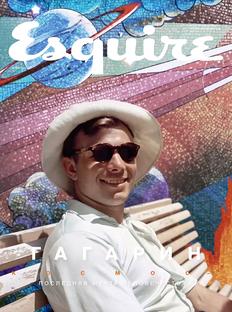 Esquire Runs Digital Covers for Cosmonautics Day
