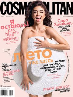 Cosmopolitan летом: время для себя, которое мы точно заслужили