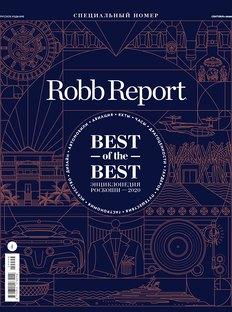 Robb Report всентябре: лучшие излучших