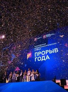 Cosmopolitan стал партнером московской премии дляпредпринимателей «Прорыв года»