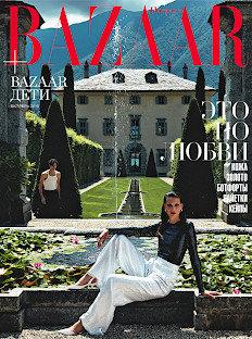 Октябрьский Harper's Bazaar: это по любви