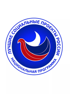 Domashny Ochag Recognized by Best Social Projects in Russia Award