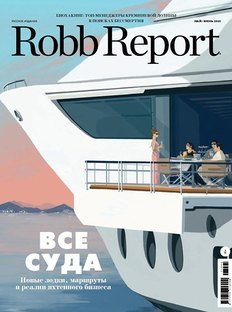 Robb Report in May: All about Ships
