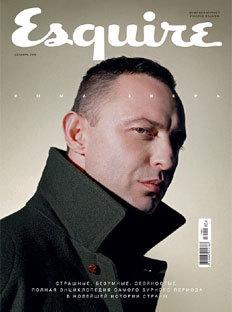 Esquire вдекабре: страшные, безумные, девяностые
