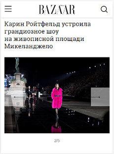 Главные события Pitti Uomo наBazaar.ru