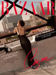 Harper's Bazaar в августе: сезон на ладони