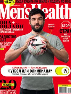 Летний  Men's Health: Олимпиада VS чемпионат Европы по футболу