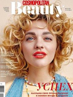 Cosmopolitan Beauty летом: меняем жизнь к лучшему