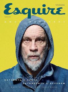 Январский Esquire в поисках смысла жизни