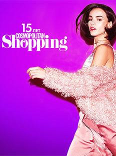 15-летие Cosmopolitan Shopping: вы приглашены!